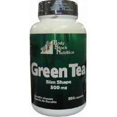 greenTea_200