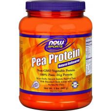pea_now
